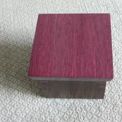 PurpleHeart lid